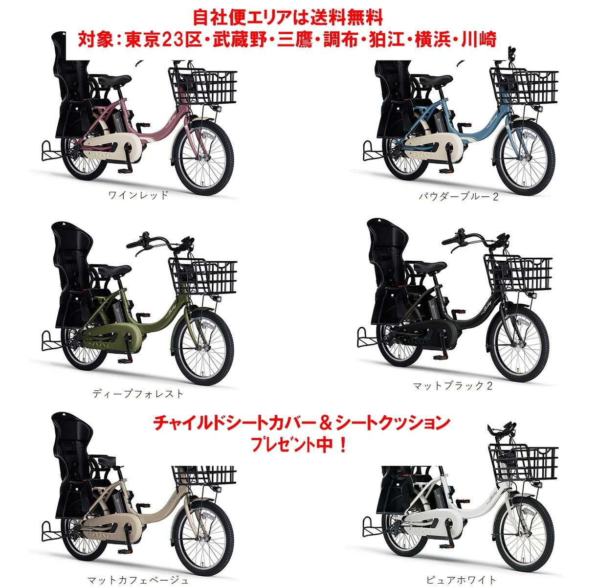 電動自転車 ヤマハ PAS Babby un(パス バビーアン)リヤチャイルドシート標準装備 20型 12.3Ah 2019年 完全組立 自社便エリア送料無料(土日対応)