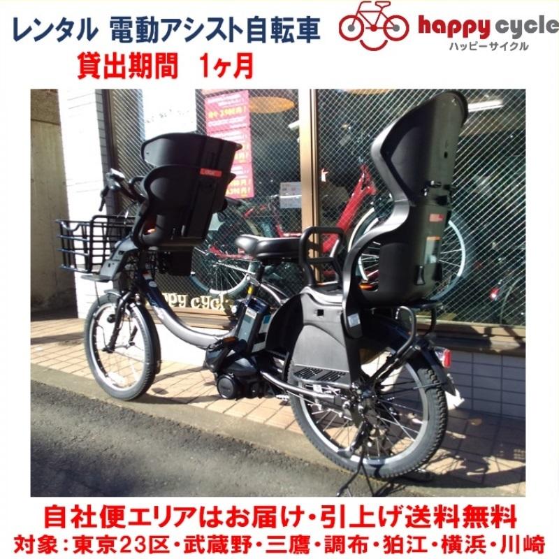 乗せ 電動 自転車 子供
