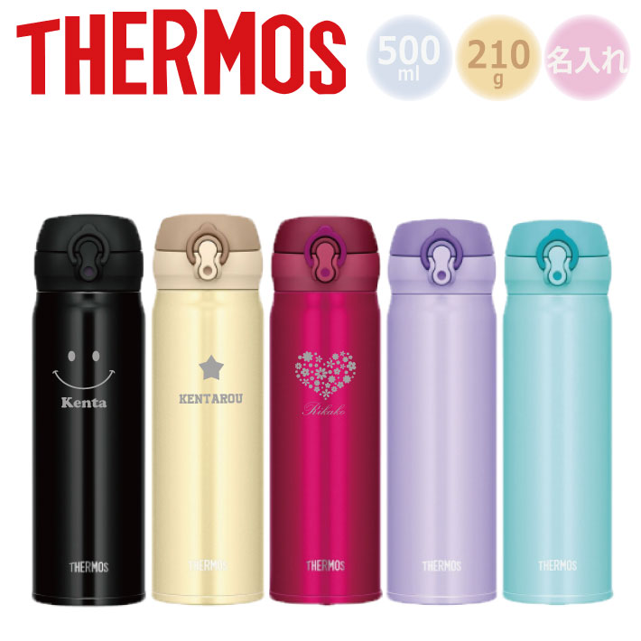 Phone Insulation Mug Insulation 503hold Weightlt; The gt; Typegt; ThermosThermos Mobile Than More Light Jnl Cool Thermal Vacuum lt; Pattern HW92IYED