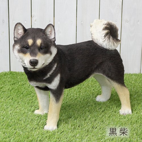 【送料無料】アニマルオブジェ:柴犬(親):黒柴 犬 置物 インテリア 動物 オブジェ 子犬