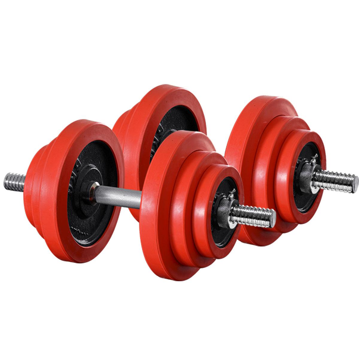 〈1年保証〉ダンベル 20kg 2個セット ラバーダンベル 40kgセット【ダンベルセット 計 40kg 20kg 2個】ラバー付き ダンベル 20kg ダンベル 40kg セット プレート 筋トレ 鉄アレイ 20kg×2 2kg 5kg 7.5kg 10kg 15kg[送料無料]