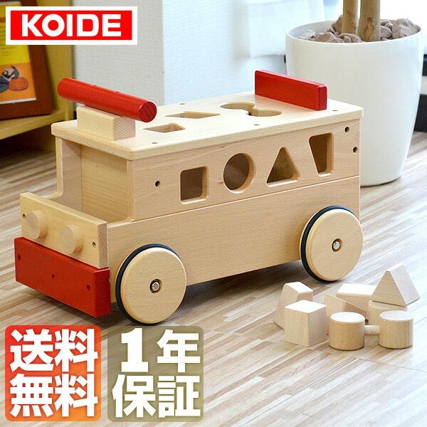 【良好品】 〈1年保証〉コイデ ウッド KOIDE 日本製 おもちゃ おもちゃ 玩具 乗用バス M24 知育 バス 乗り物 乗用玩具 積み木 知育 室内 1歳 2歳 男の子 女の子 子供 幼児 ベビー 知育玩具 出産祝い 誕生日 プレゼント ウッド 天然木 国産[送料無料][レビュー特典], 自転車通販チャレンジ21:0cee941e --- konecti.dominiotemporario.com