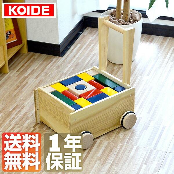 〈1年保証〉コイデ KOIDE 日本製 おもちゃ 玩具 押車積木 K34 手押し車 押し車 積み木 知育 室内 1歳 2歳 男の子 女の子 子供 幼児 ベビー 知育玩具 出産祝い 誕生日 ウッド 天然木 国産[送料無料]