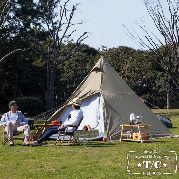 〈1年保証〉FIELDOOR ワンポールテント 4人用 幅400cm ティピーテントテント UVカット T/C ポリコットン ヘキサタープ ドームテント フルクローズテント ティピー 大型 2人 3人 4人 併用 メッシュ フライシート インナーテント アウトドア キャンプ[送料無料]