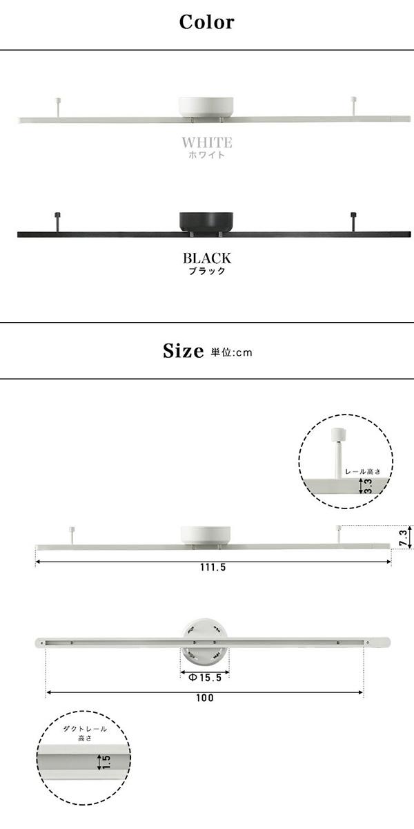 〈1年保証〉ダクトレール 照明 1m ライティングレール ライティングダクトレール 100cm ライティングバー 天井照明 シーリング ペンダントライト スポットライト インテリア リビング ダイニング おしゃれ 空間 簡易 取り付け[]