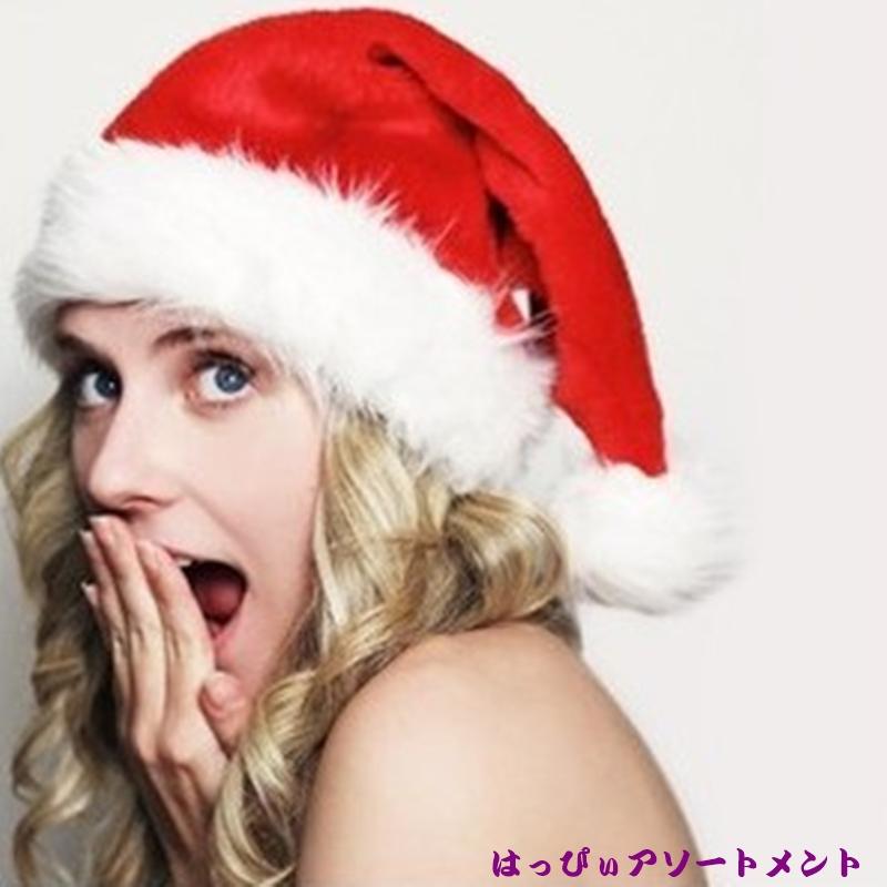 コスプレ 衣装 仮装 変装 クリスマス サンタクロース サンタ 帽子 レディース サンタコス 大人 女性 子供 男の子 パーティー 男性 赤 キッズ お中元 女の子 Xマス Christmas コスチューム 即納最大半額 Xmas