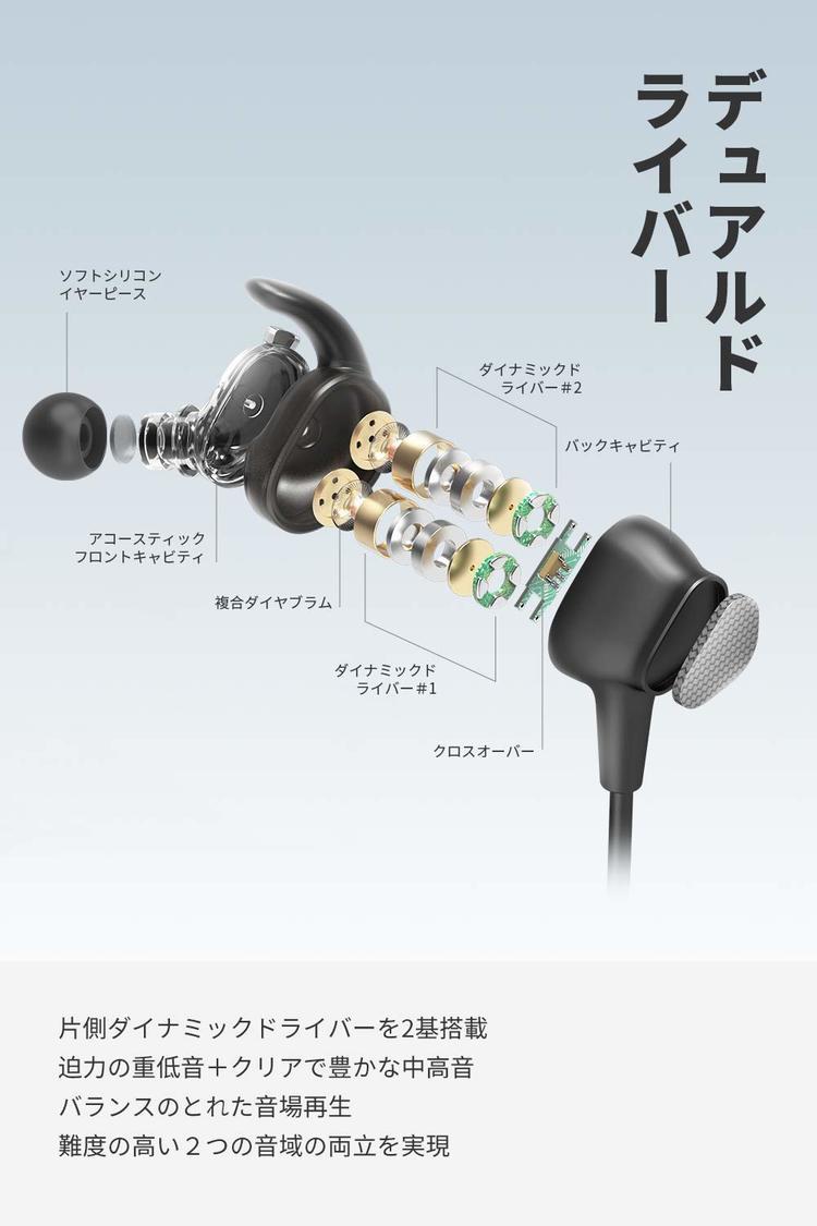 SoundPEATS (サウンドピーツ) Engine wireless earphone Bluetooth earphone Bluetooth  wireless microphone hands-free waterproofing light weight