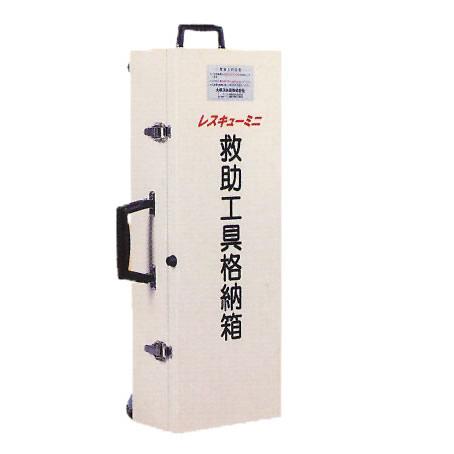 新作商品 レスキューミニ(12点セット), アッケシグン:7eb939f7 --- superbirkin.com