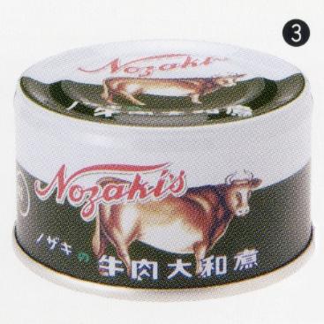 缶詰 牛肉大和煮 48缶【非常食】