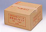 炊き出しセット「赤飯 50食分セット」尾西のアルファ米