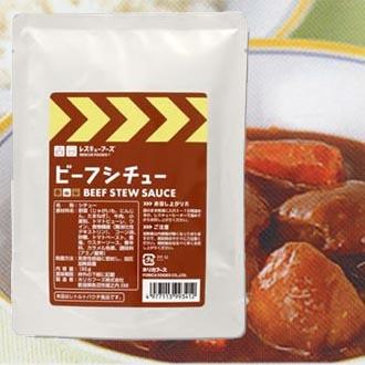 レスキューフーズ ビーフシチュー(180g) レトルトパック24食入 3年保存
