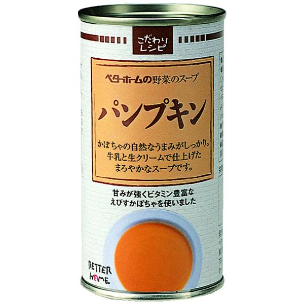 スープ缶 パンプキン 30本入 【備蓄 長期保存 非常用食料 スープ】