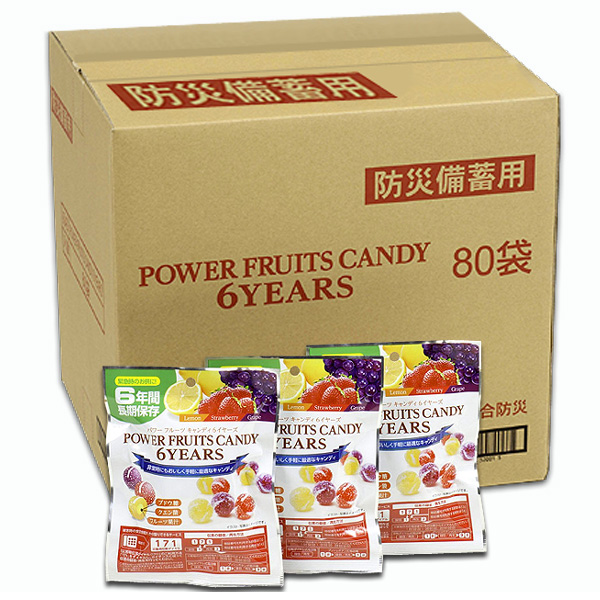 パワーフルーツキャンディ80袋セット