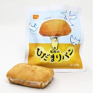 尾西のひだまりパン メープル 36個セット