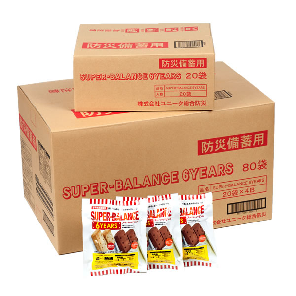 SUPER BALANCE 6YEARS (スーパーバランス 6YEARS) 80袋セット(20袋入り×4) 【非常食 保存食】