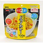 サタケ マジックライス(アルファ化米) ドライカレー 50食入