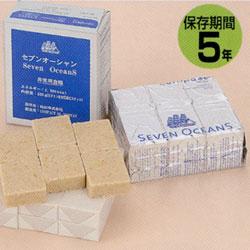 セブンオーシャン 500g 24個入 【非常食・保存食】