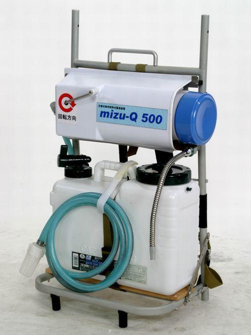 手動式浄水器「mizu-Q500」災害対策用飲料水製造装置