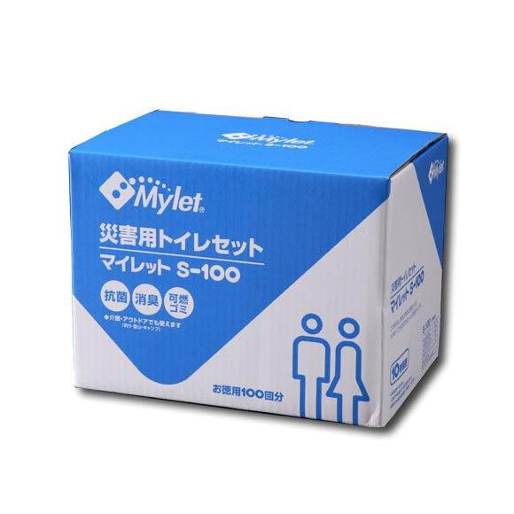 マイレット S-100 【防災用  非常用トイレ】