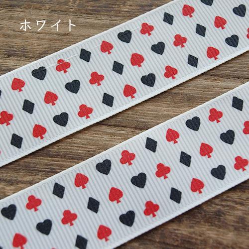 Black White Dots ribbon 1m long