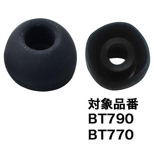BT770 BT790 BTE0110 BTE111 BTE112 イヤーピース 付属品 部品 ネコポス対応 ブルートゥース PART0114 イヤホン ギフ_包装 スーパーセール Lサイズ メーカー直販 bluetooth カー用品のセイワ SEIWA
