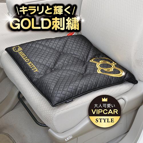 安い 初回限定 ハローキティの大人可愛いキルティングシリーズのシートクッション ハローキティ シートクッション KT492 キルティングシリーズ カー用品セイワ SEIWA メーカー直販 ブラック