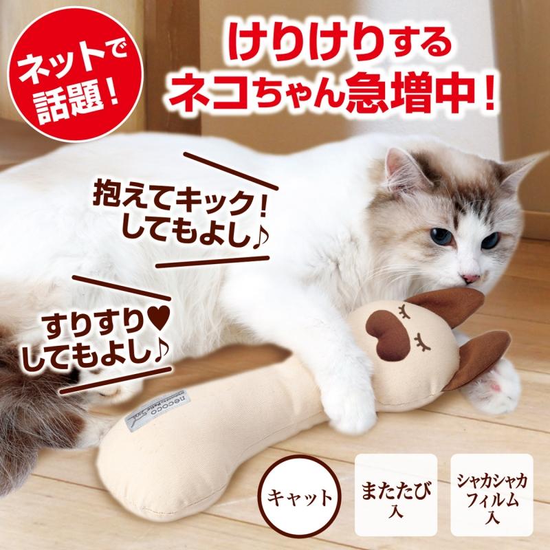 ハッピーキャリー動物総合研究所 可愛いネコちゃん動画公開中 ペティオ 捧呈 けりぐるみ キャット お取り寄せ商品の為 猫用 少々お時間を頂く場合がございます 爆安プライス ぬいぐるみ 猫用おもちゃ
