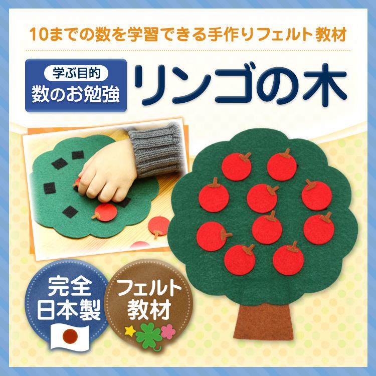 フェルト教材 cakender for all seasons 103016 ぺたぺたカレンダー