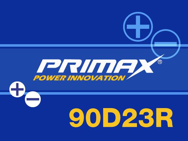 世界最高水準に達した高安定性能と長寿命のハイクオリティモデル あす楽対応 ランキングTOP10 あす楽対応_関東 専門誌 雑誌等で証明された高性能 PRIMAX プリマックス バッテリー 55D23R カルシウム極板採用 90D23R 引き出物 新品バッテリー 75D23R等