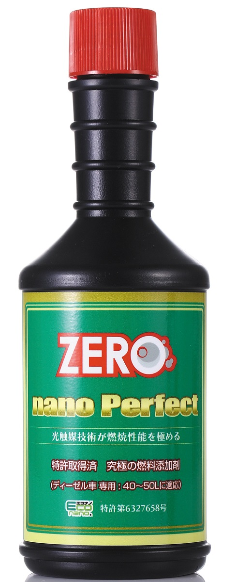 ZERO nano Perfect 業界初!革命的なケミカル「ゼノナノパーフェクト」ディーゼル燃料用 200ml 5本セット 世界初のオイルスラッジ抑制剤です。特許取得済み!