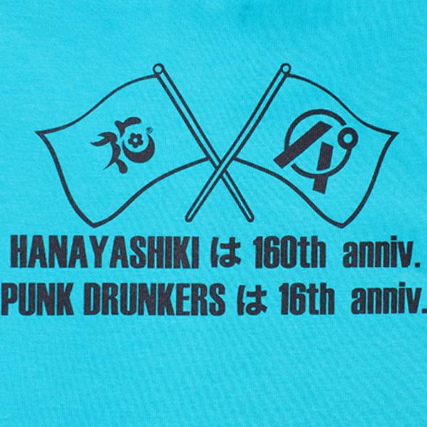PUNK DRUNKERS パンクドランカーズ T shirt Panda Car TEE MINT