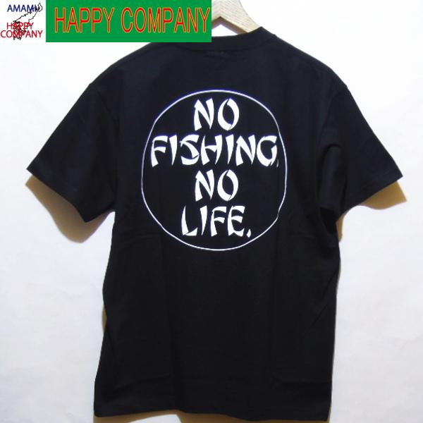 黑色低音号渔船无生活。 黑色和白色的 T 恤