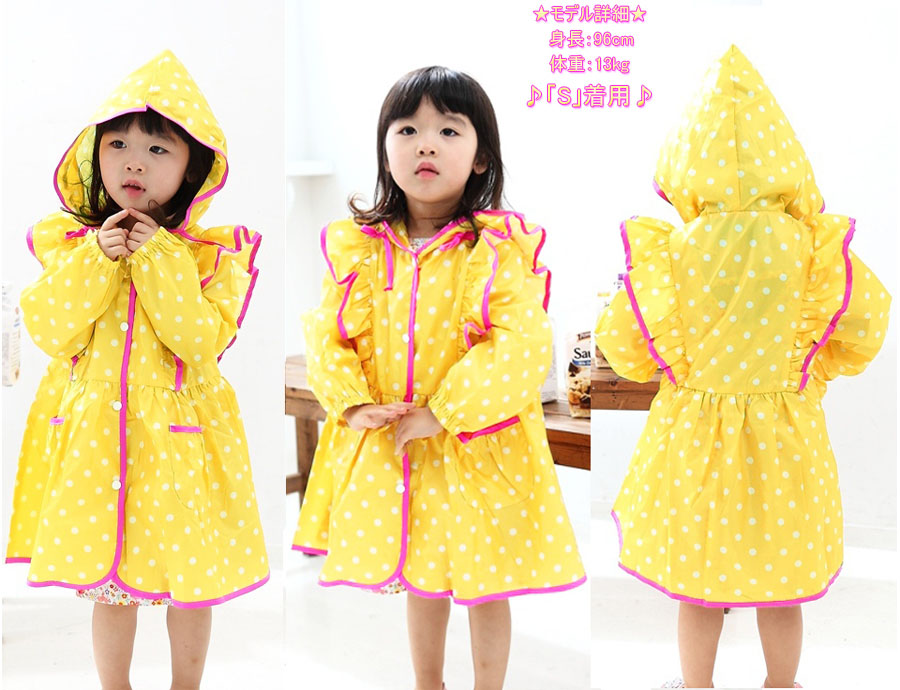 100% top quality outlet online great fit ★ fluttering ruffles and pockets with ♪ super cute dot print raincoat (with  porch) ★ kids baby raincoat kids raincoat kidsline coat kids ' raincoats ...