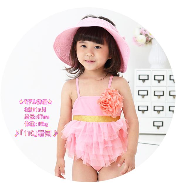 1ee985c0ae2e0 large flower brooch   6-shoffll-bottoms   Swim Cap! super cute one-piece swimsuit  3 point set ☆ kids baby swimwear children swimsuit children s swimsuit ...
