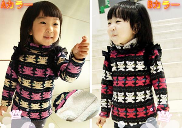 子供セーター キッズ ニットセーター セーター ニット 最安値に挑戦 人気ブランド 女の子 子ども服 トップス 長袖 子供服