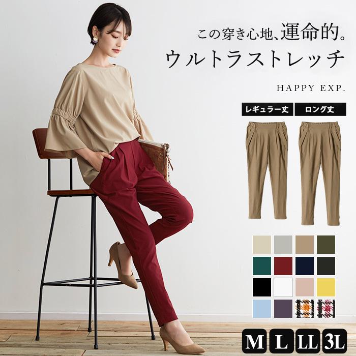 【年末年始の帰省コーデ】30代におすすめの楽してキレイ目ファッションは?