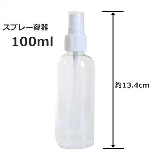 エッセンシャルオイル(精油)の使い方 - アロマスプ …