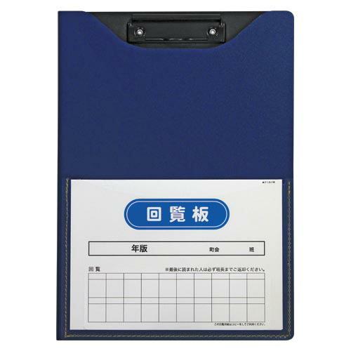ファイル ケース クリップボード 発泡美人シリーズ まとめ 毎日激安特売で 営業中です セキセイ 1冊 4974214157101 ネイビブルー 10×セット FB-2088-15 送料無料/新品