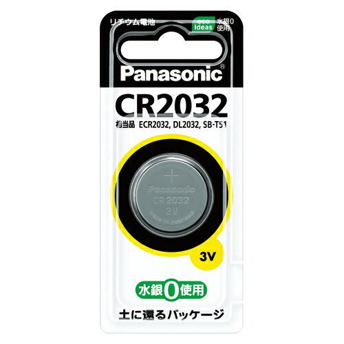 買物 生活用品 家電 ボタン電池 コイン形リチウム電池 マラソンでポイント最大43.5倍 まとめ 4902704242358 CR2032P 1個 新作 30×セット パナソニック
