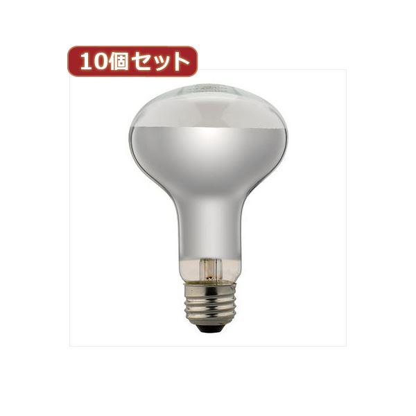 長寿命のレフ電球です YAZAWA 10個セット RF100110V90WLX10 メーカー直送 長寿命レフ電球 25%OFF