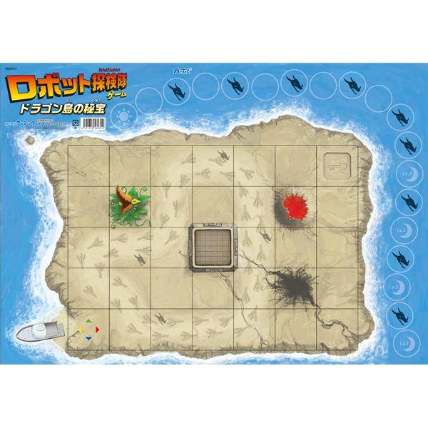商店 まとめ ロボット探検隊ゲーム ×10セット ドラゴン島の秘宝 休み