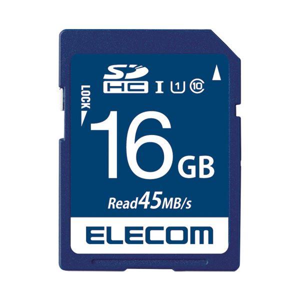 まとめ 購買 エレコム SDHCメモリカード ×5セット メーカー公式ショップ 16GB MF-FS016GU11R