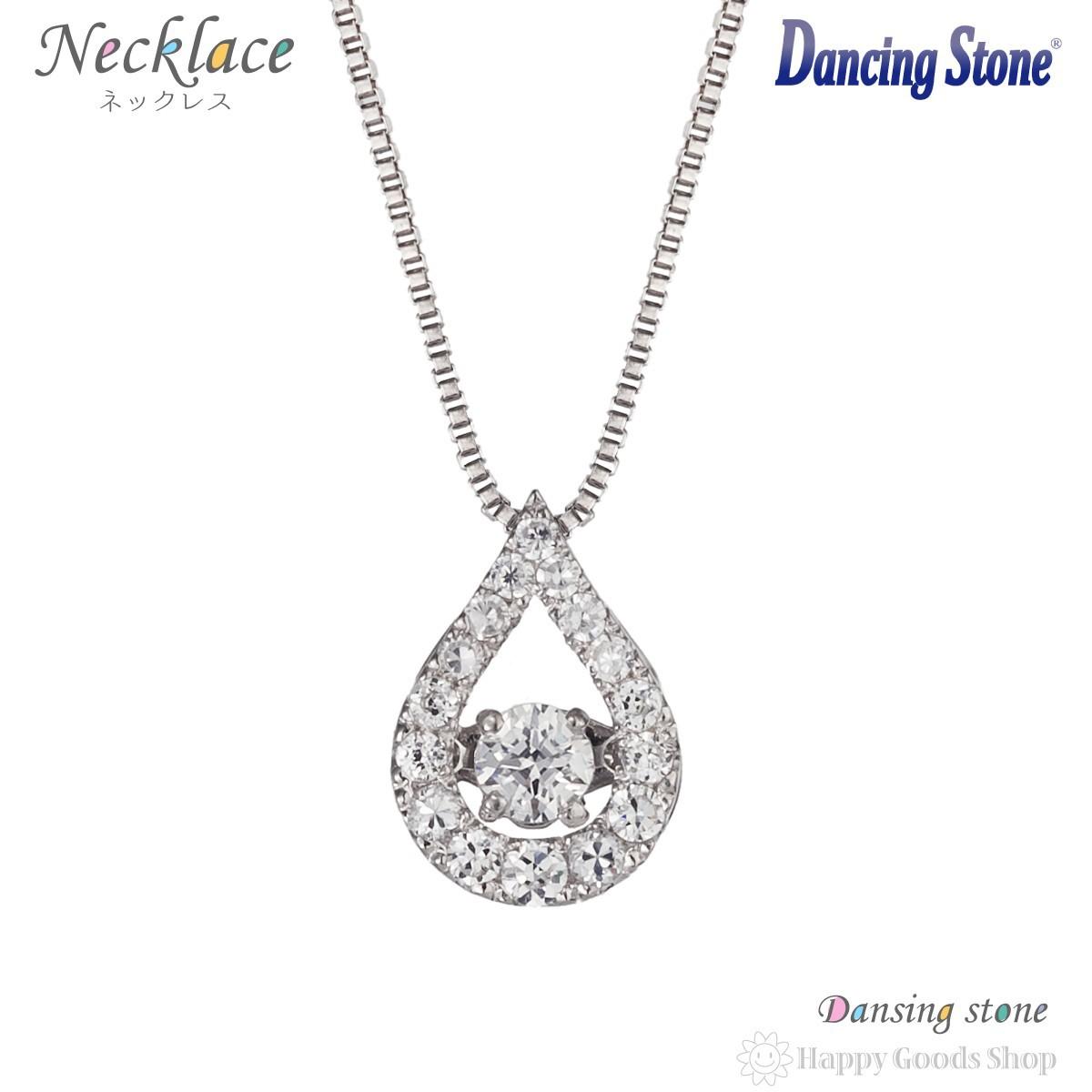踊る宝石 ダンシングストーン 揺れる ネックレス クロスフォーニューヨーク DansingStone Twinkle Tear NYP-529 ギフトボックス入り 品質保証付