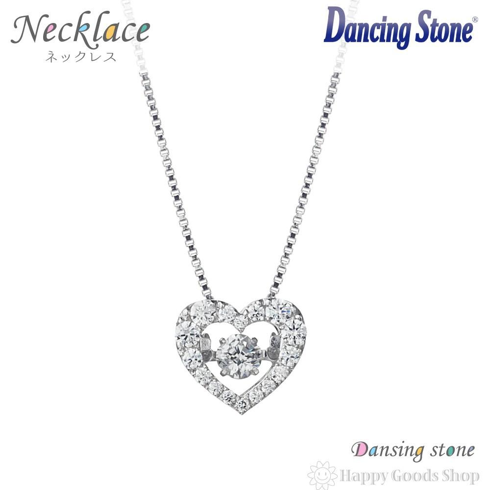 踊る宝石 ダンシングストーン 揺れる ネックレス クロスフォーニューヨーク DansingStone Dancing Tenderness NYP-540 ギフトボックス入り 品質保証付