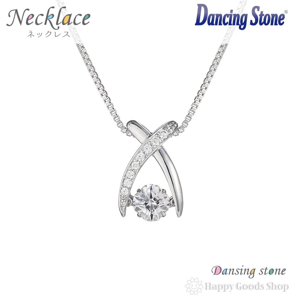 踊る宝石 ダンシングストーン 揺れる ネックレス クロスフォーニューヨーク DansingStone Jupiter NYP-550 ギフトボックス入り 品質保証付