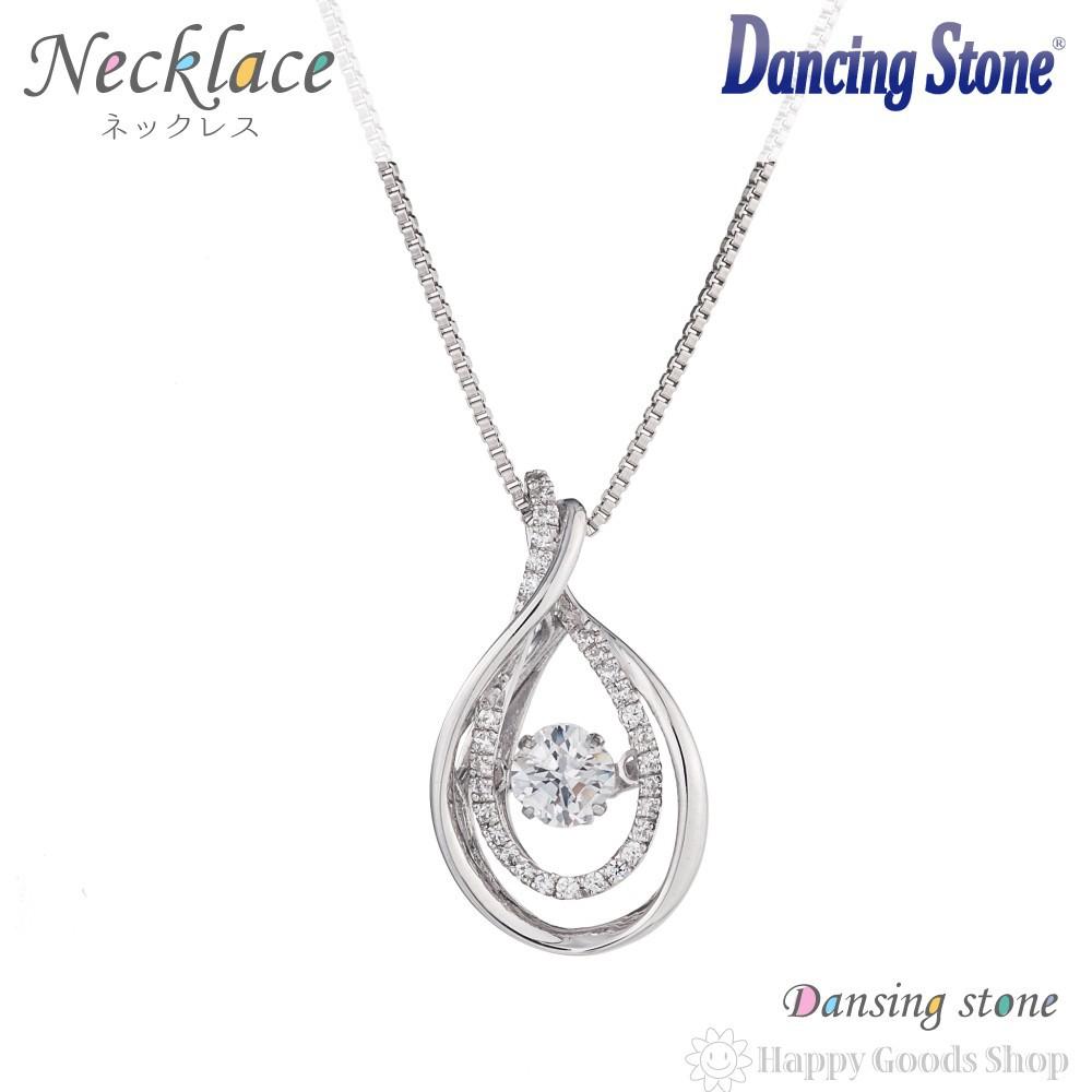 踊る宝石 ダンシングストーン 揺れる ネックレス クロスフォーニューヨーク DansingStone D-Drops NYP-559 ギフトボックス入り 品質保証付