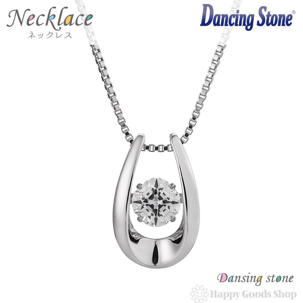踊る宝石 ダンシングストーン 揺れる ネックレス クロスフォーニューヨーク DansingStone Happiness NYP-584 ギフトボックス入り 品質保証付