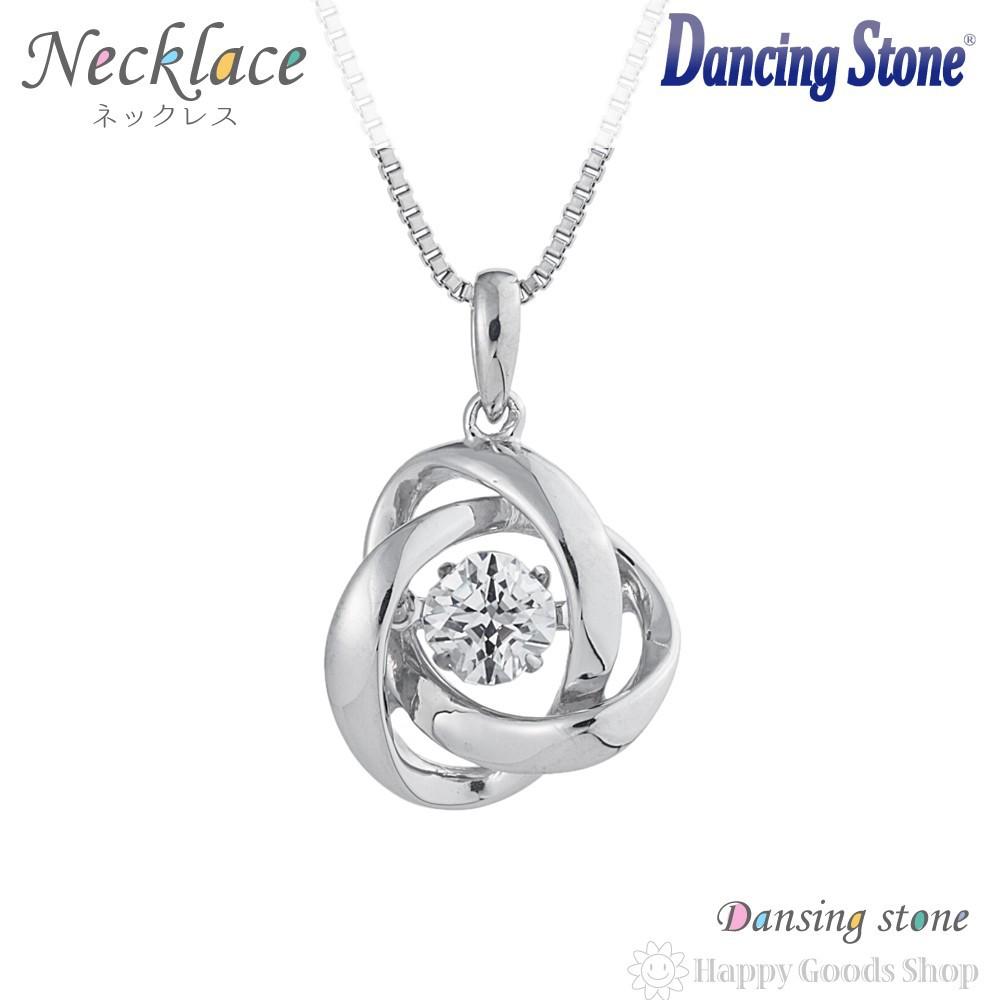 踊る宝石 ダンシングストーン 揺れる ネックレス クロスフォーニューヨーク DansingStone Loop2 NYP-588 ギフトボックス入り 品質保証付