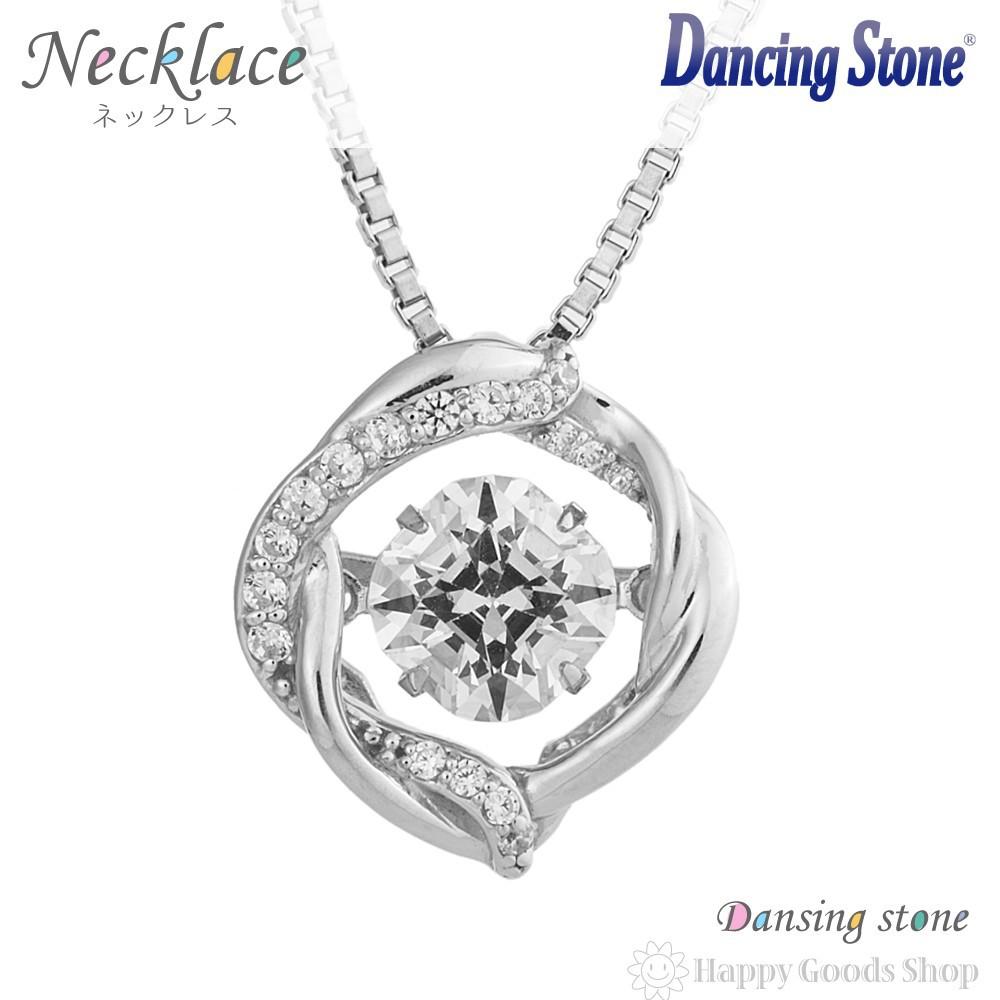 踊る宝石 ダンシングストーン 揺れる ネックレス クロスフォーニューヨーク DansingStone Milky Way NYP-613 ギフトボックス入り 品質保証付