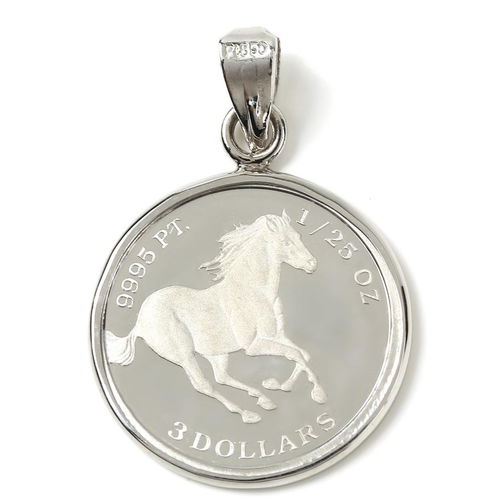 純プラチナ ペンダントトップ 1/25oz ツバル ホース馬 エリザベス レディース メンズ シンプル 伏込み枠 送料無料